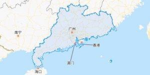 环境影响人:记我在广东的2年时间