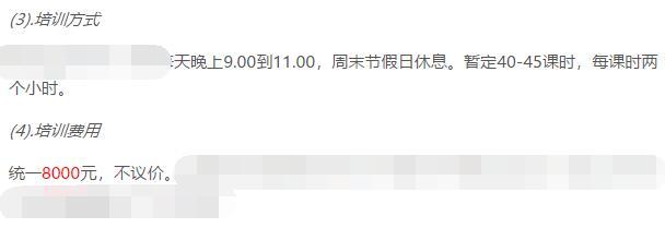 网站seo培训篇:人有多大胆,地有多大产